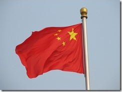 La Chine sera le futur géant de l'Internet mondial (1/2)