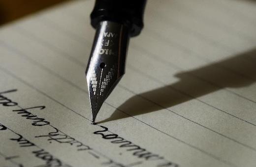 Nebo Ecriture manuscrite